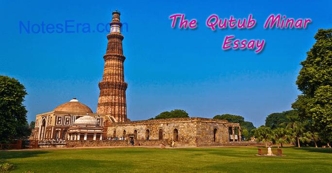 The Qutub Minar Essay