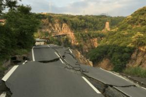 Earthquakes Essay