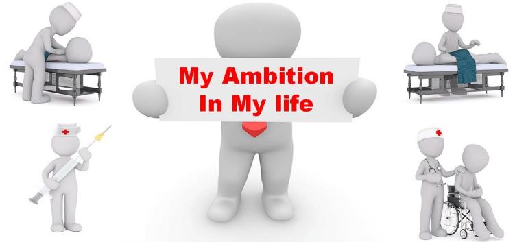My ambition essay